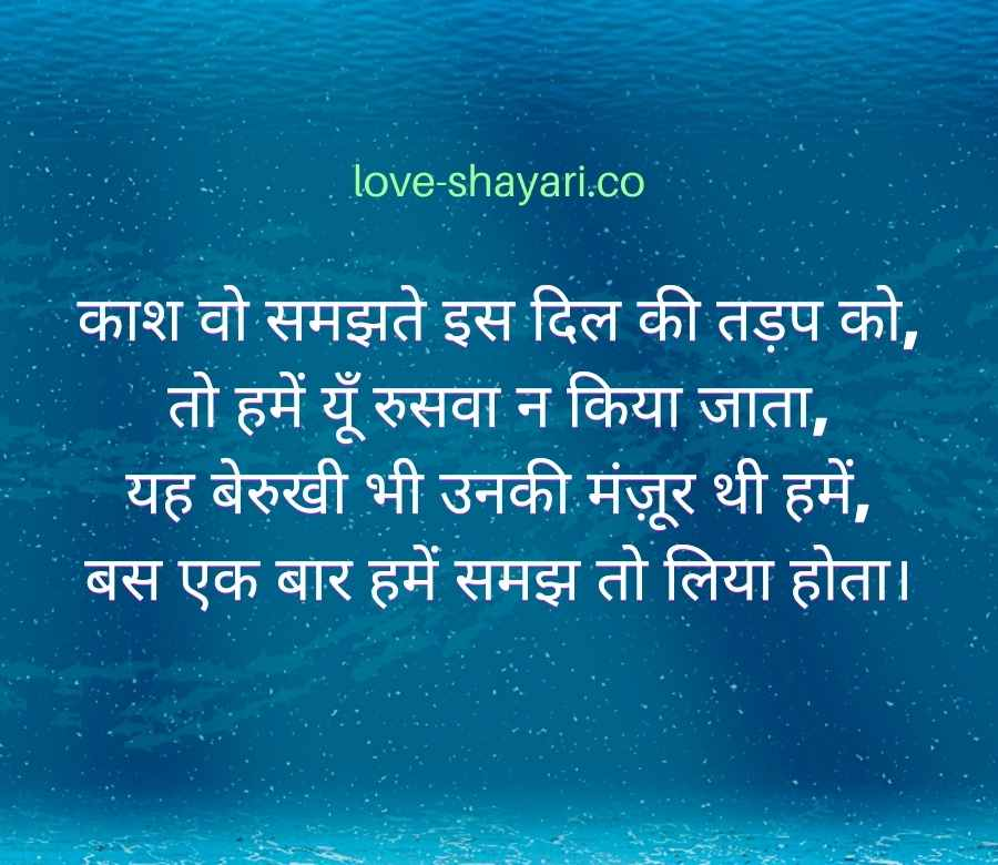 broken heart quotes in hindi