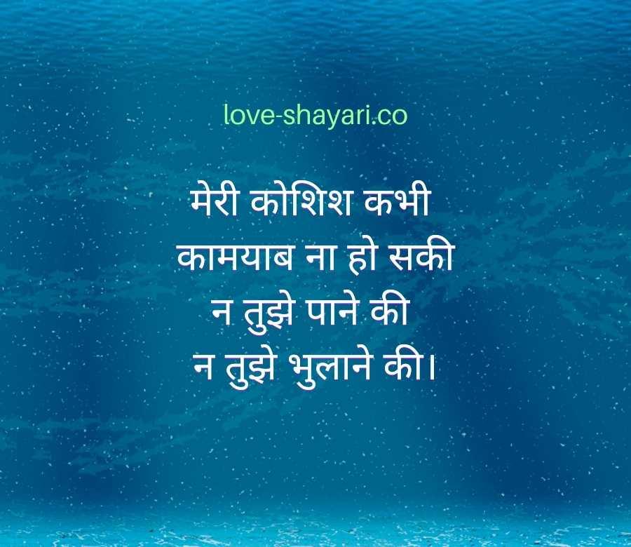 sad life quotes in hindi