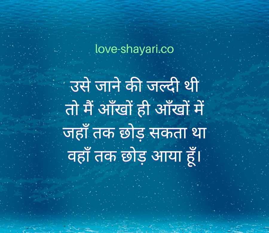 sad quotes images hindi