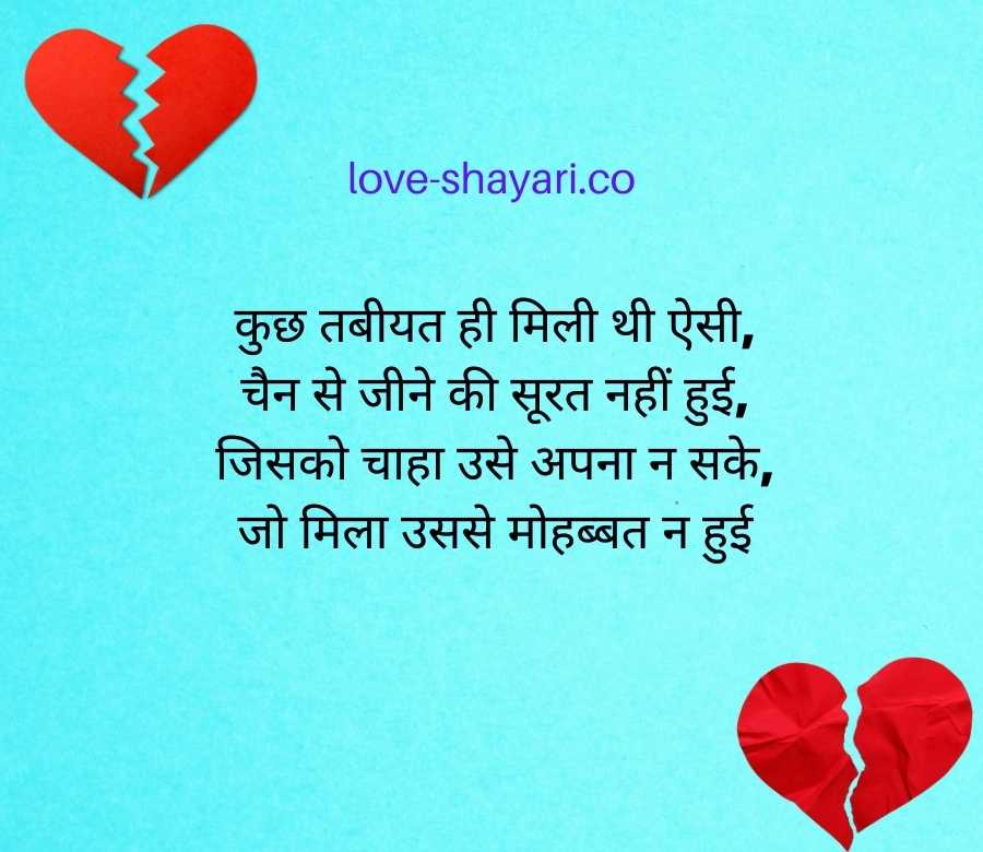 life sad quotes in hindi