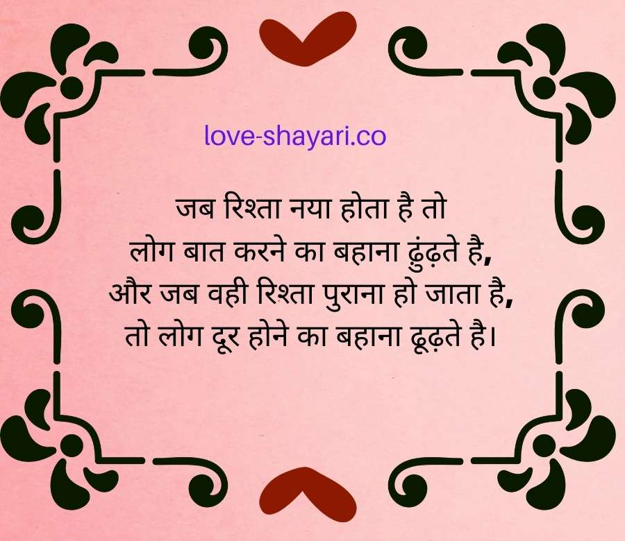 very sad quotes in hindi about life