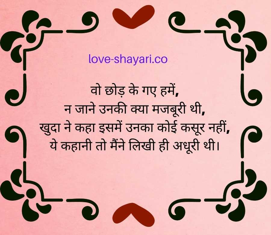 sad quotes in hindi images