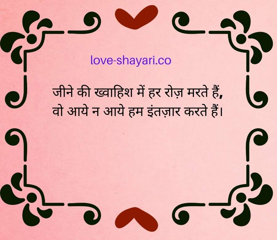 sad quotes in hindi two lines