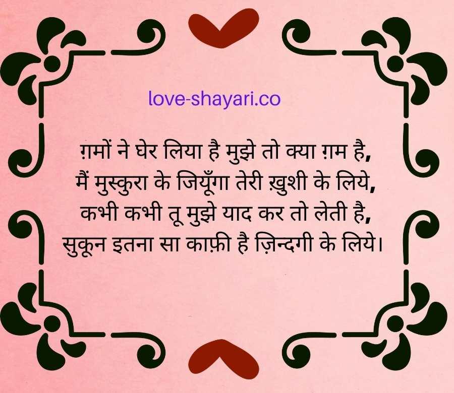 short sad quotes in hindi