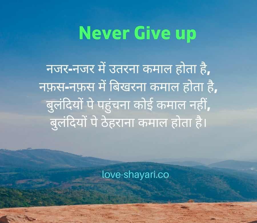 life success quotes in hindi