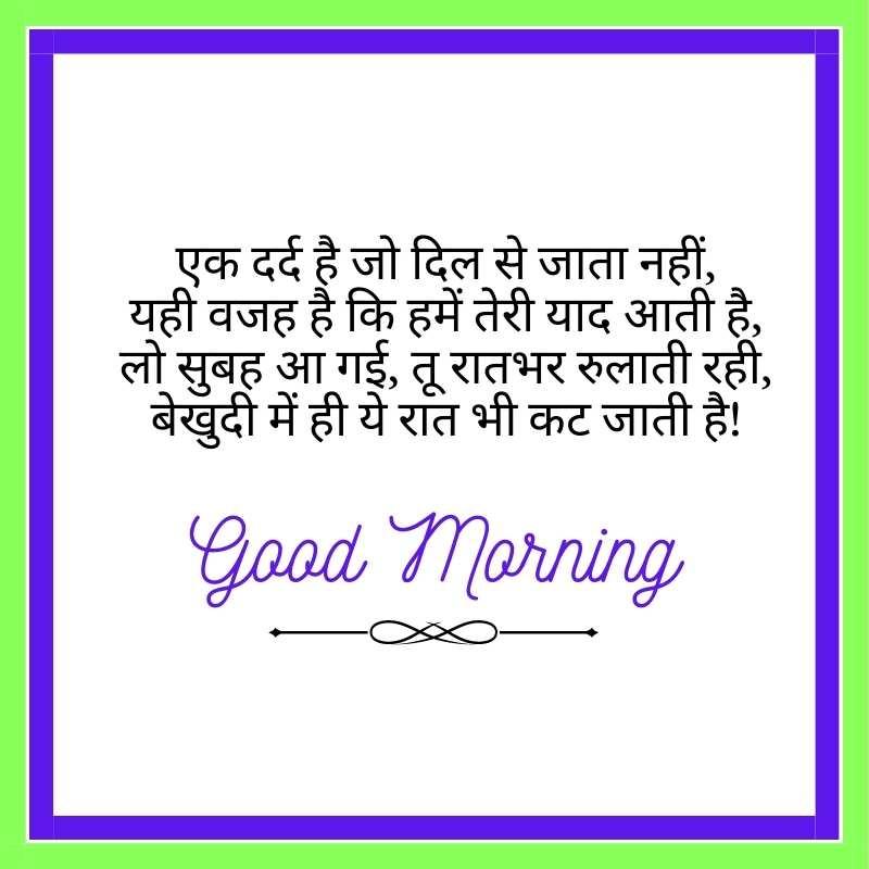 gm images hindi