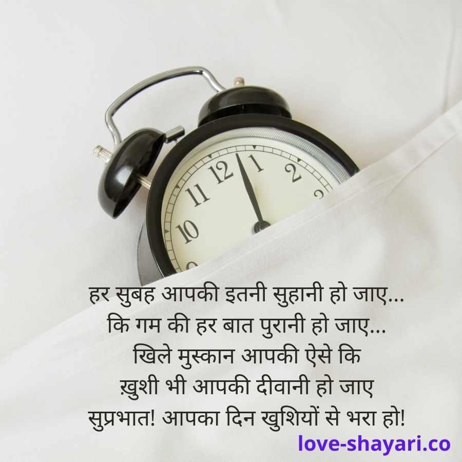 good morning photo hindi