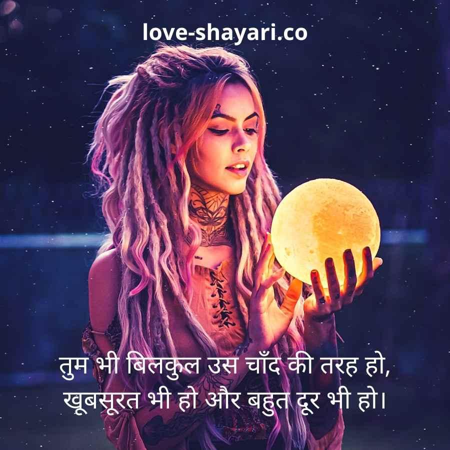 shayari on moon