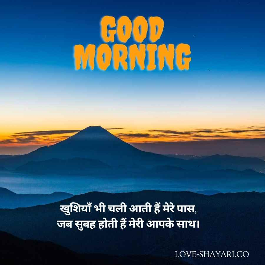 morning images in hindi